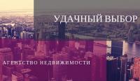Логотип агентства недвижимости