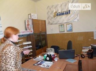 Продается Помещение, К.Маркса 1, район Кировский, город Донецк, Украина