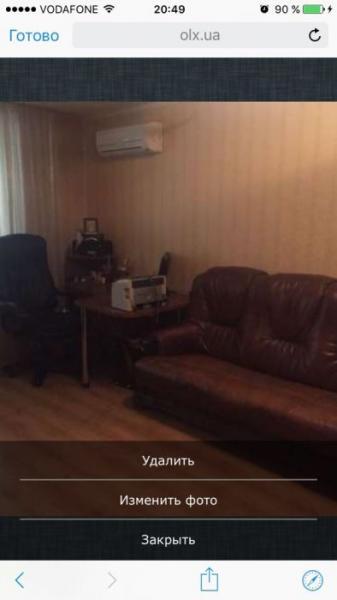 Продажа, 62047, Кировский район
