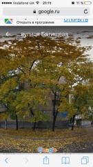 Продается Квартира, Батищева , район Киевский, город Донецк, Украина