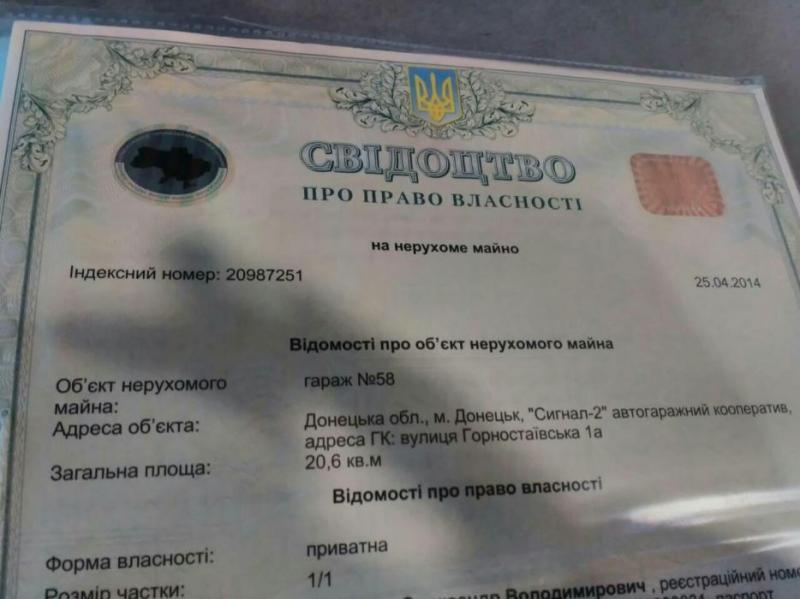 Продажа, Гараж, Буденновский район