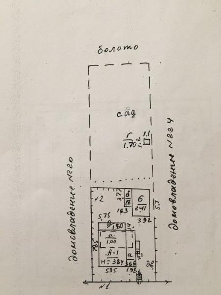Продажа, 71492, Буденновский район