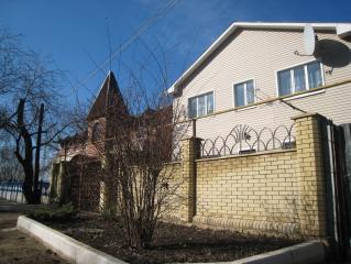 Продается Дом, Краснооктябрьская 96, район Буденновский, город Донецк, Украина