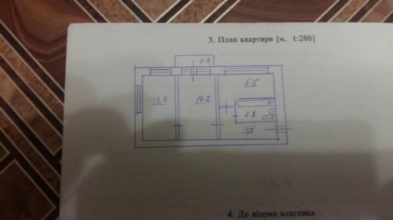 Продажа, 72494, Кировский район