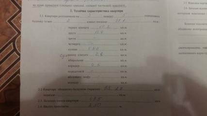Продается Квартира, район Кировский, город Донецк, Украина