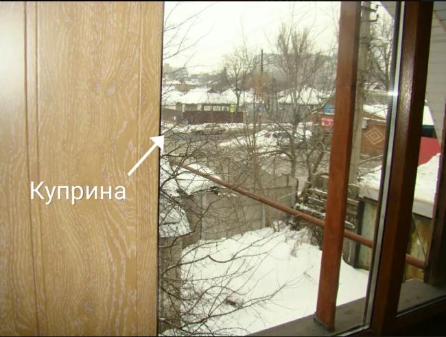Продажа, Дом, Ленинский район