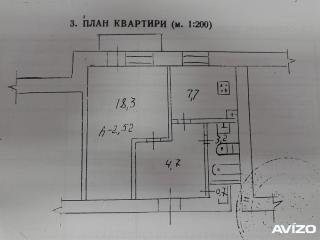 Продается Квартира, пр.Дзержинского  , район Ворошиловский, город Донецк, Украина
