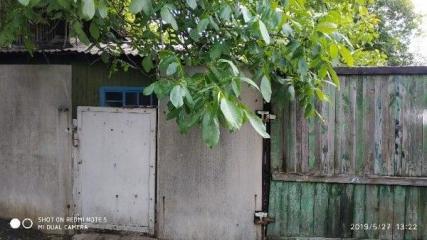 Продается Квартира, Костромская , район Пролетарский, город Донецк, Украина