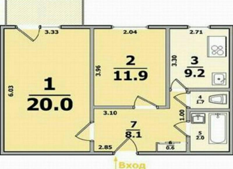Продажа, Квартира, Ворошиловский район