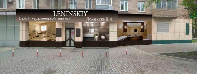 Аренда, Помещение, Ленинский район