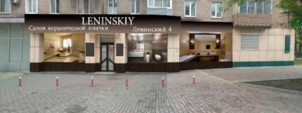 Сдается в аренду Помещение, Ленинский проспект 2В  , район Ленинский, город Донецк, Украина