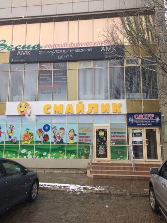 Продажа, Помещение, Куйбышевский район