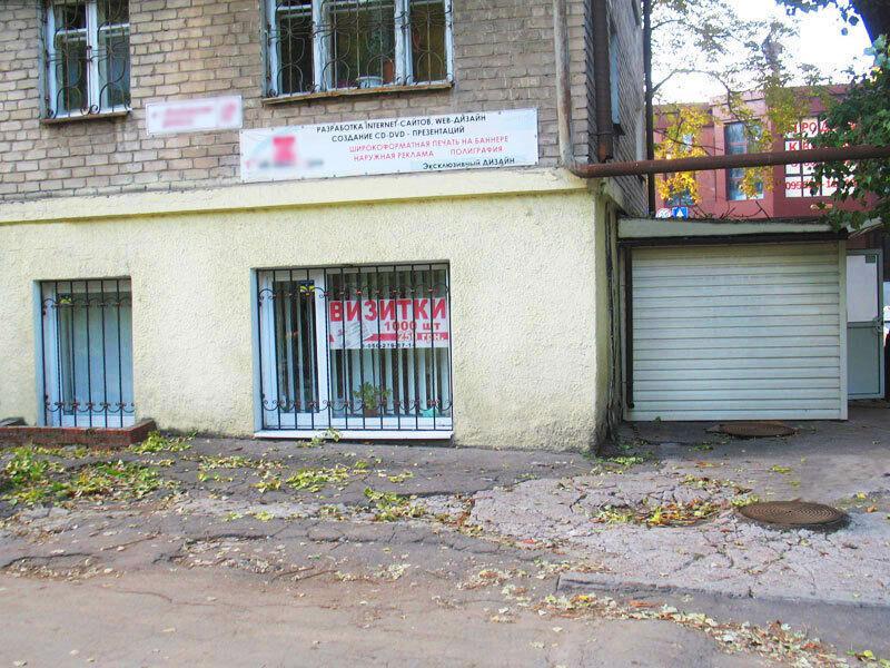 Продажа, Офис, Киевский район