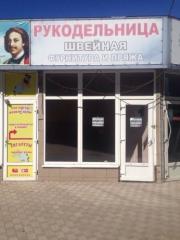 Продается Торговая площадь, район Киевский, город Донецк, Украина