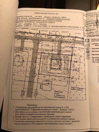 Продажа, Участок, Ленинский район