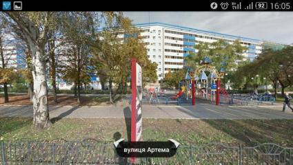 Продается Квартира, Артёма 169, район Киевский, город Донецк, Украина