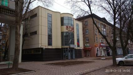 Продается Помещение, Артема  161, район Киевский, город Донецк, Украина