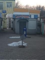 Продается Торговая площадь, район Калининский, город Донецк, Украина