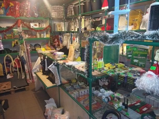 Продажа, Торговая площадь, Калининский район