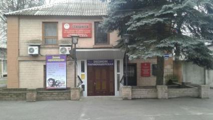 Продается Офис, Пионерская 173а, район Ленинский, город Донецк, Украина