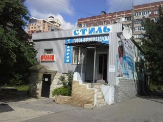 Продается Помещение, Капитана Ратникова , район Калининский, город Донецк, Украина