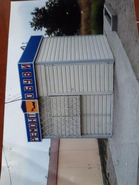 Продажа, Помещение, Буденновский район