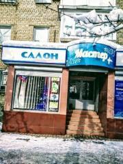 Продается Помещение, б. Шевченко 98, район Калининский, город Донецк, Украина