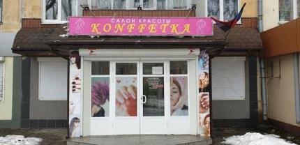 Сдается в аренду Помещение, район Калининский, город Донецк, Украина