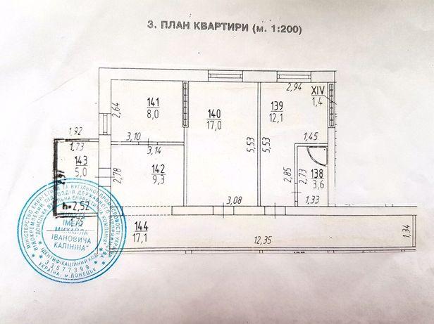 Продажа, 79332, Калининский район