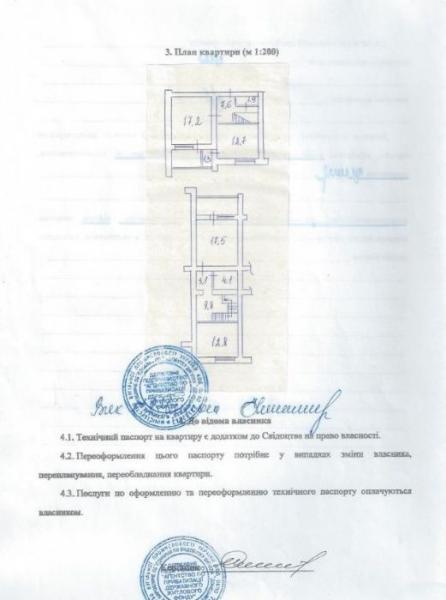 Продажа, 79516, Буденновский район