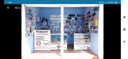 Продается Помещение, район Киевский, город Донецк, Украина