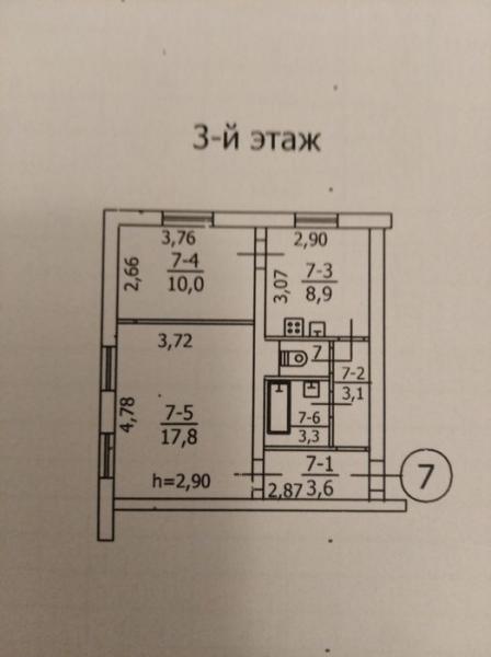 Продажа, 79846, Буденновский район