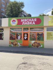 Сдается в аренду Помещение, район Буденновский, город Донецк, Украина