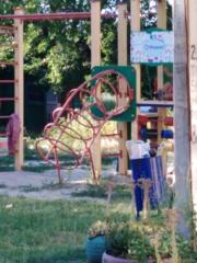 Фотография объекта 2