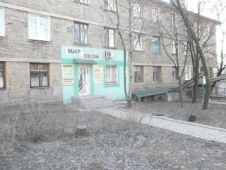 Продается Квартира, Павших Коммунаров , район Калининский, город Донецк, Украина