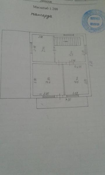Продажа, 80541, Калининский район