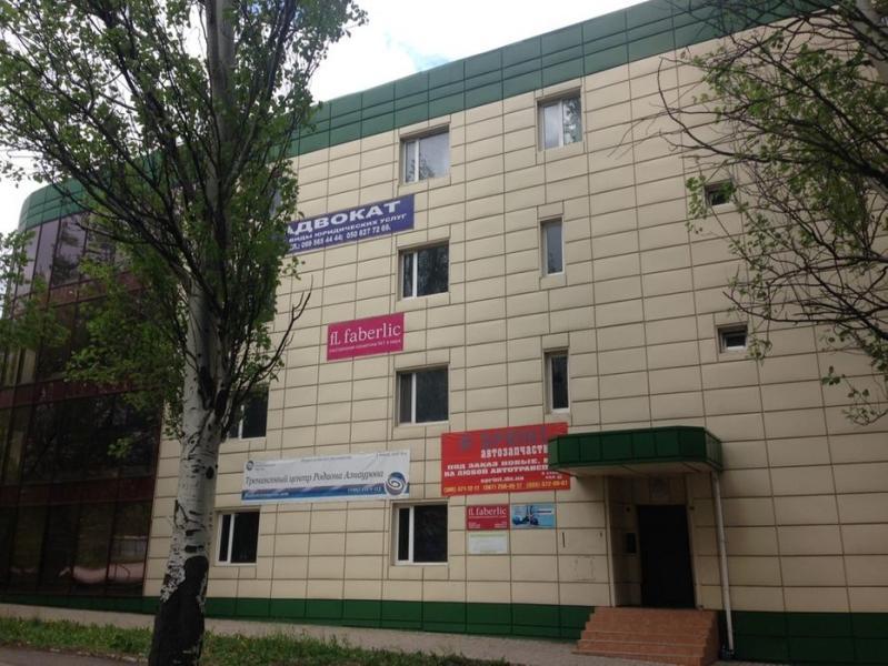 Аренда, 80840, Ленинский район