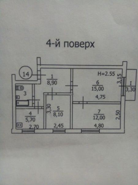 Продажа, 80961, Киевский район
