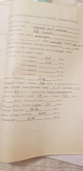 Продажа, 81018, Ворошиловский район