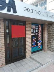 Сдается в аренду Помещение, бульвар Шевченко 3, район Ворошиловский, город Донецк, Украина