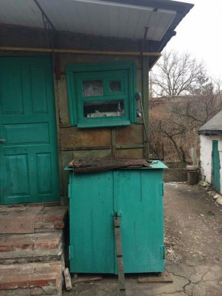 Продажа, 81827, Киевский район