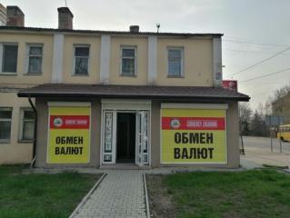 Сдается в аренду Помещение, район Ворошиловский, город Донецк, Украина