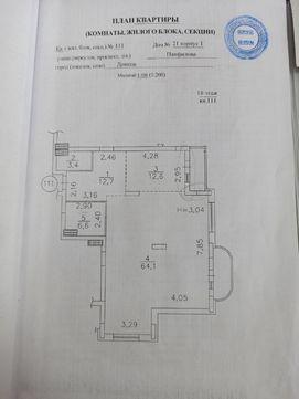Продажа, 81927, Киевский район