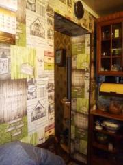 Продается Квартира, Таймырская , район Петровский, город Донецк, Украина