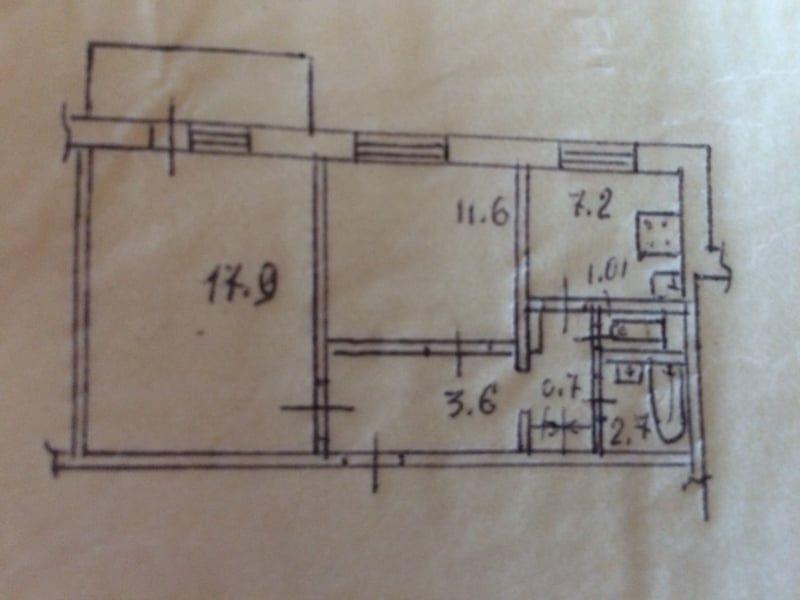 Продается 2-комн. Квартира, 46 м² - цена 12700 у.е. (Объявление:№ 82284) Фото 6