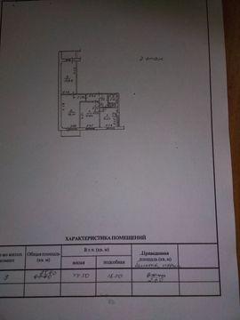 Продается 3-комн. Квартира, 65 м² - цена 24000 у.е. (Объявление:№ 82356) Фото 5