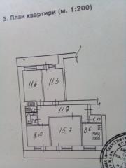 Продается Квартира, пр. Дзержинского 2, район Ворошиловский, город Донецк, Украина