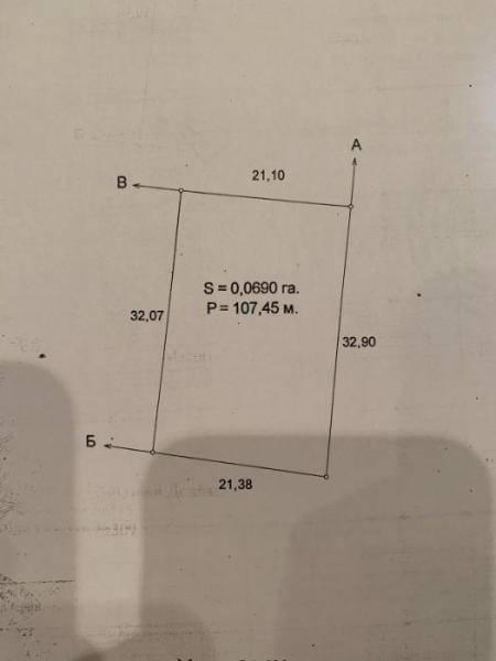 Продается 0-комн. Участок, 0 м² - цена 2800 у.е. (Объявление:№ 82723) Фото 7