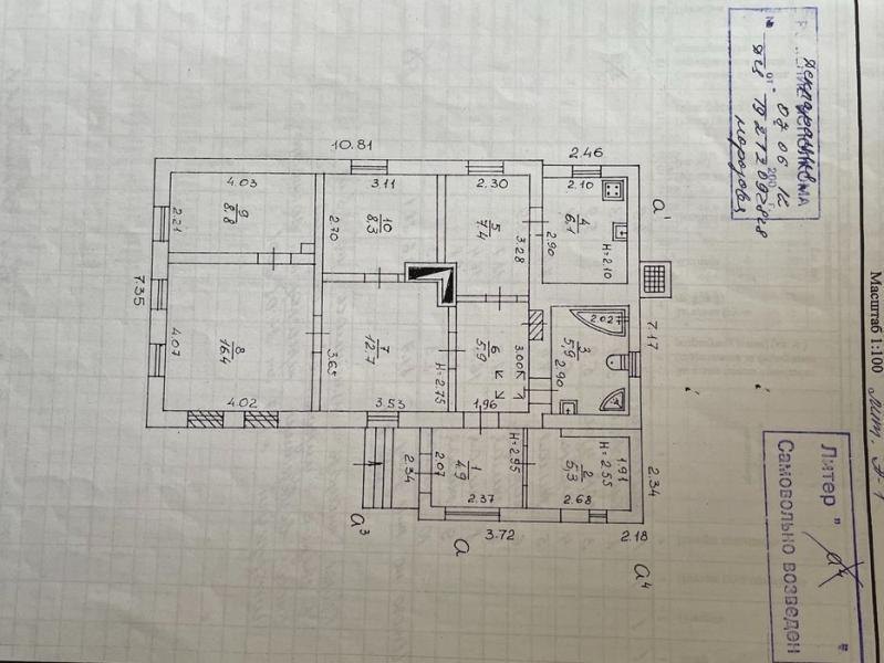 Продается 4-комн. Дом, 70 м² - цена 17000 у.е. (Объявление:№ 82857) Фото 1