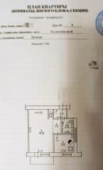 Продается Квартира, Колесниковой 9, район Куйбышевский, город Донецк, Украина